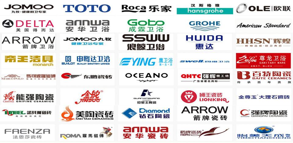 品探厂家品牌网 欢迎各大品牌入驻